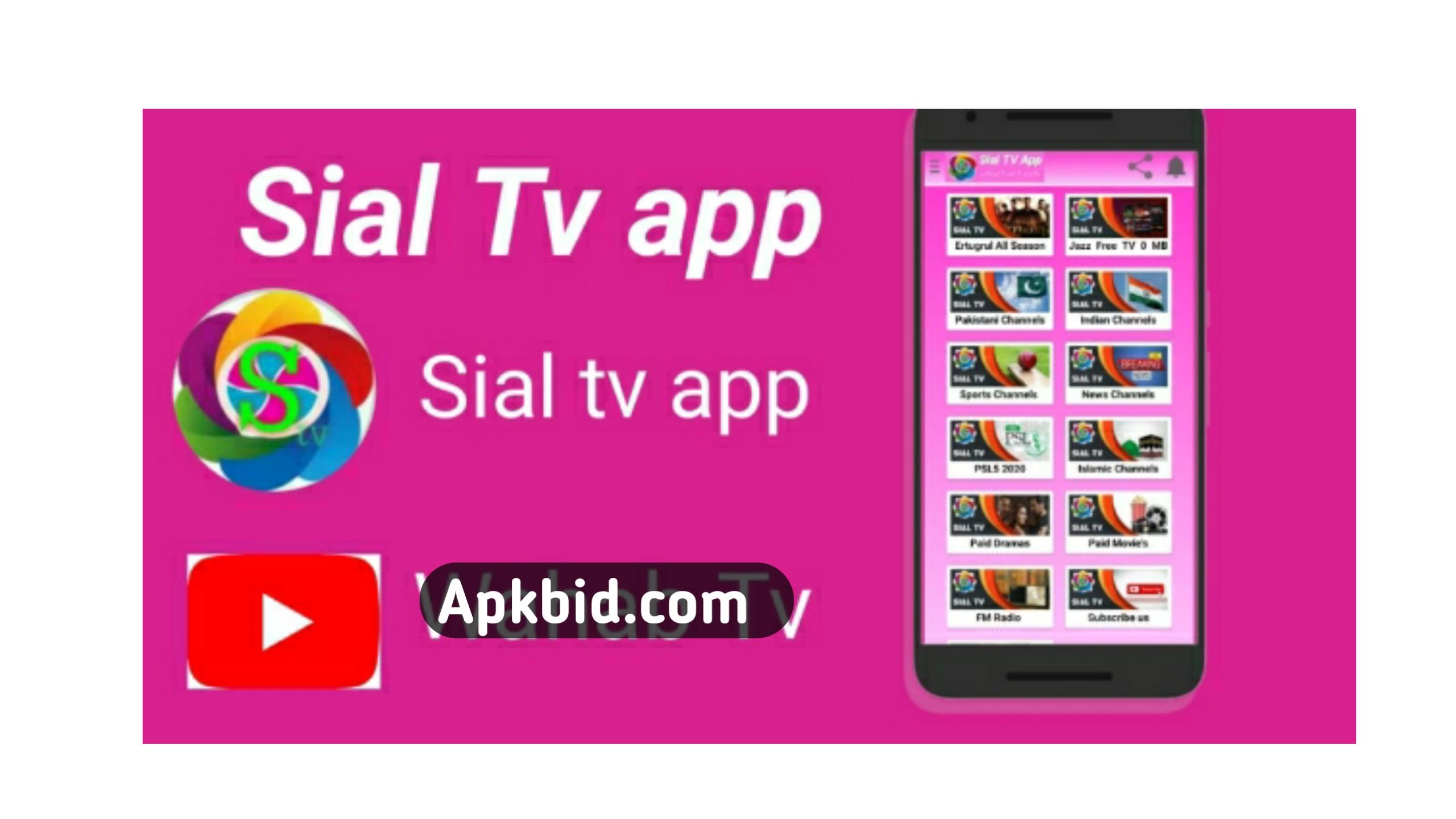 sial tv app